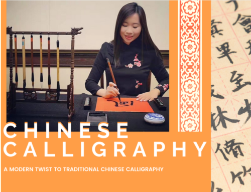 CCPL Winter Reading Program – Chinese Calligraphy